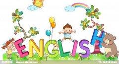 儿童网上英语学习到底该如何选择