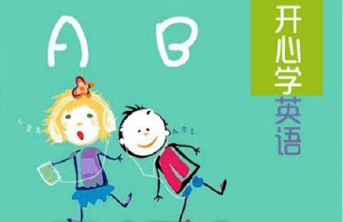 幼儿小班学英语家长如何辅导