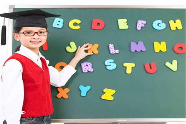 儿童英语学习班经验分享