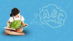 儿童英文一对一,让英语启蒙更简单