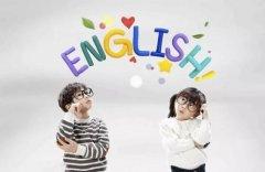 怎样的英语一对一在线课程适合孩子?