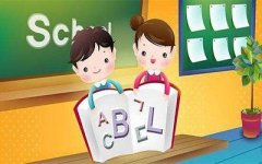 儿童学习英语有哪些好方法?
