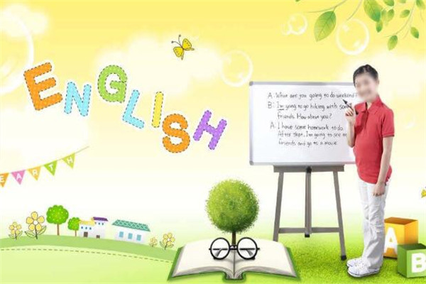 少儿在线英语机构告诉你学习英语的正确打开方式