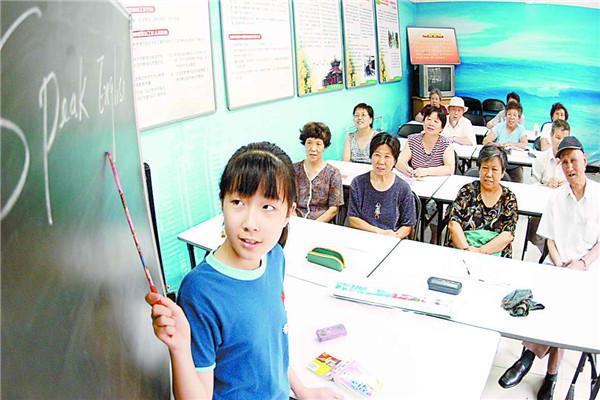 学习英语方法分享
