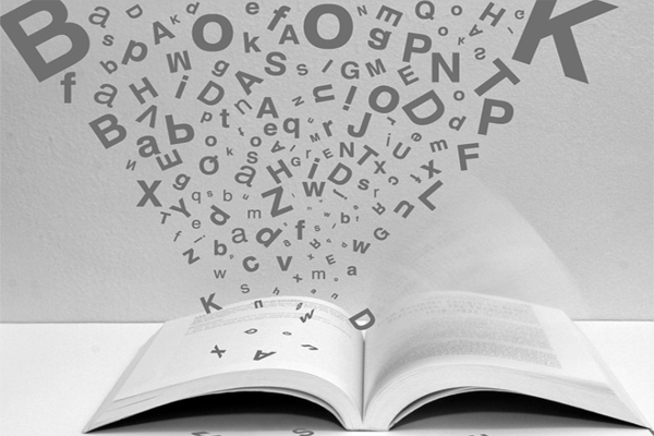 英语26个字母表教学方法分享
