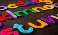 如何学习好小学三年级英语