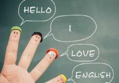 三年级怎么学英语?报什么辅导班好?