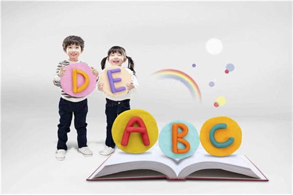 在线学习英文机构:幼儿学习英语有何优势?