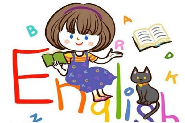 幼儿学什么英语比较合适?