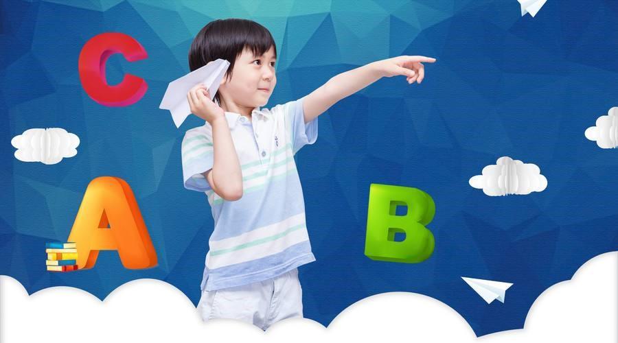 儿童英语在线学习怎么样