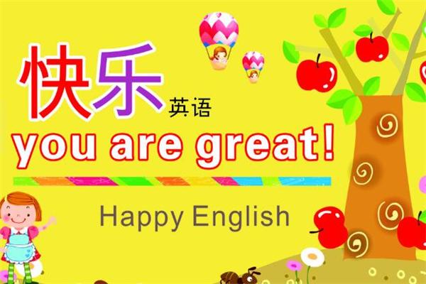 在线口语英语练习经验分享
