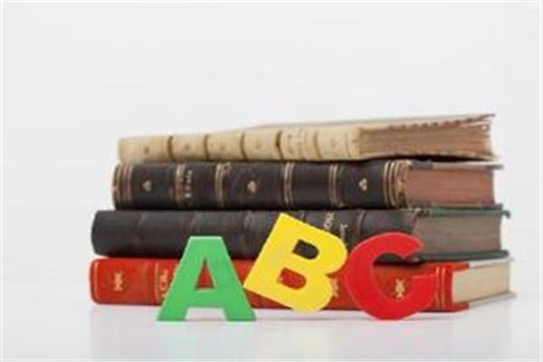 学习英语的培训机构哪个好?