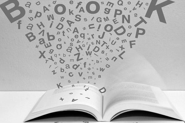 早上好英文怎么写怎么说?