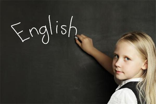 学英语从零开始怎么学?