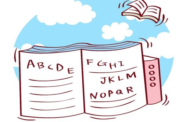 教读英语单词的方法分享