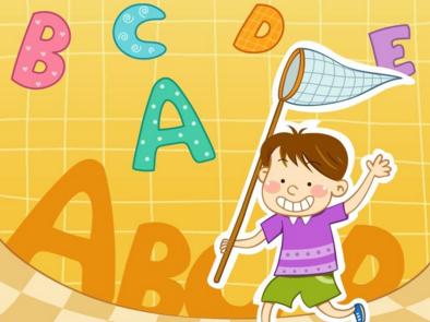 幼儿学英语的重要性有哪些