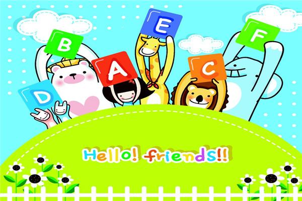 幼儿儿童英语课程体系安排是什么样的?