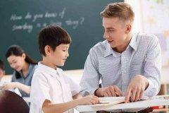 孩子学英语应该怎么办?