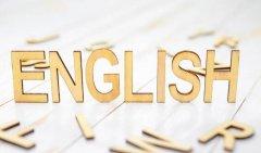 小学四年级的英语是英语学习的关键
