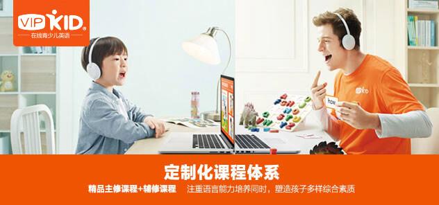 vipkidkid在线少儿英语:孩子为什么要上兴趣班?