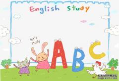 幼儿英语机构怎么选择?