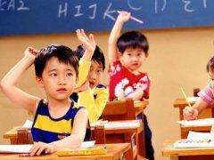 为什么要学好小学英语