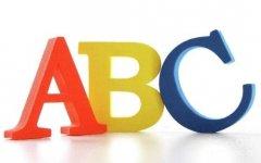 专业的儿童在线学英语哪个好?