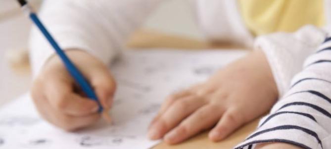 假期英语培训班怎么选择