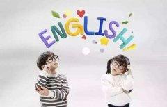 小学英语在线学习有那些优势?
