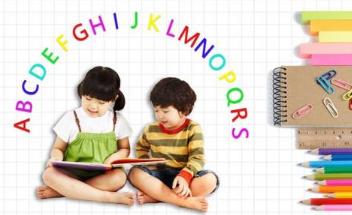 幼儿英语教育机构怎么选择 有哪些需要家长们重视